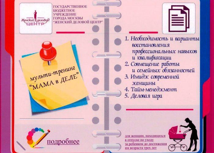 Справка от гастроэнтеролога Чертаново Центральное вао анализы крови